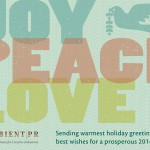 ambient pr christmas card2